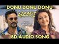 Donu Donu Donu 8D Audio Song - Maari  || USE EARPHONES || Bass Boosted || MUSIC WORLD ||