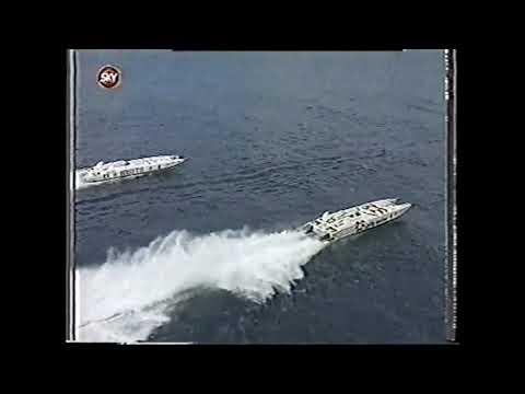 Cuba Offshore 1995