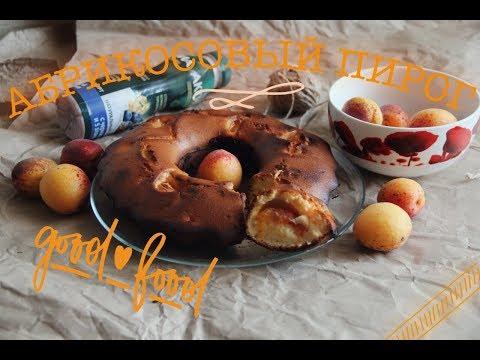 Абрикосовый пирог [Рецепты Cookbook]