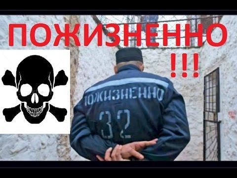 Смотреть Слабым,  Не Смотреть! Тюрьма Пожизненно Черный Дельфин АД для Зеков ! онлайн