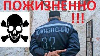 Слабым,  Не Смотреть! Тюрьма Пожизненно Черный Дельфин АД для Зеков !