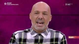 Καλό Μεσημεράκι   Χρυσή τηλεόραση   14/10/2019