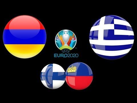 Армения Греция / Финляндия Лихтенштейн / Евро-2020 / Смотрю матчи