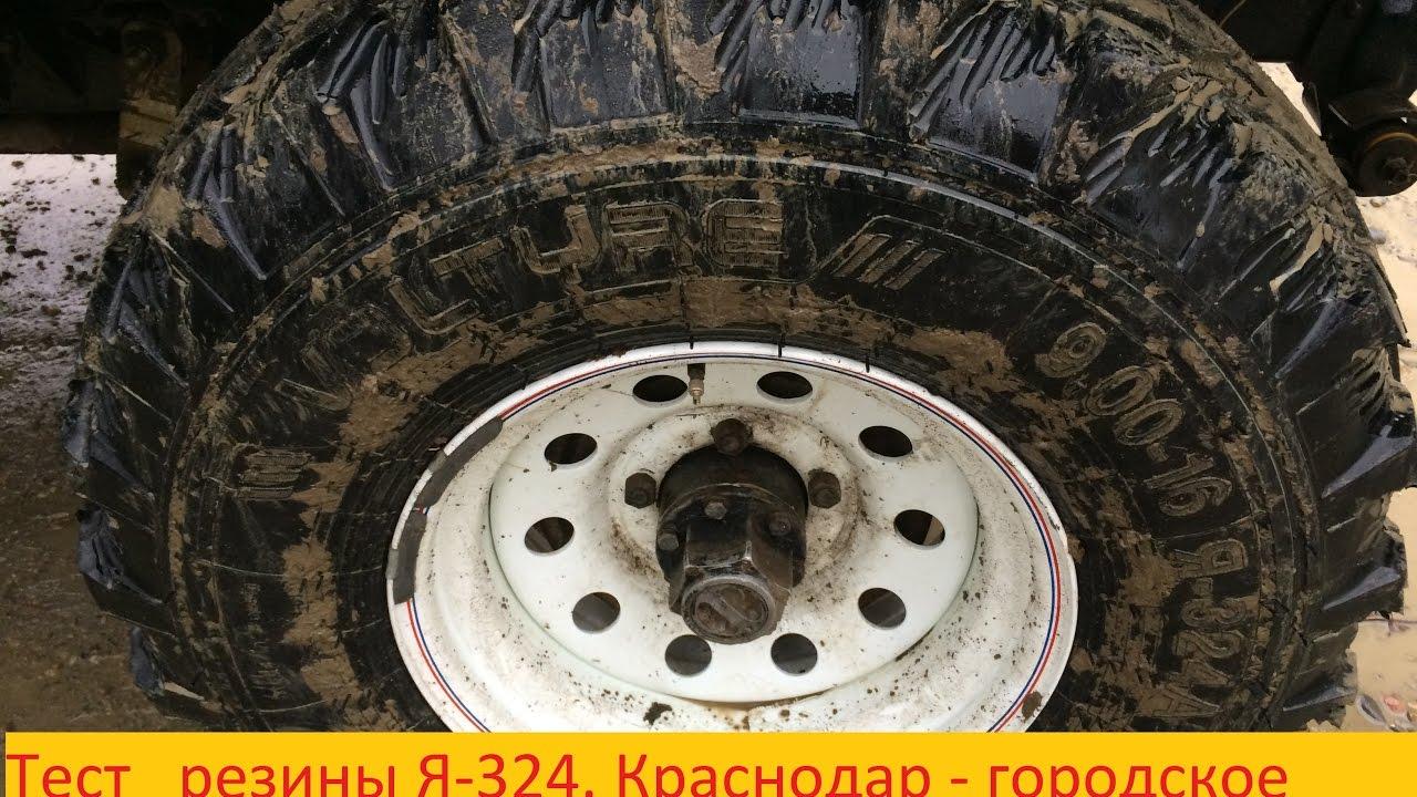 УАЗ на Nortec ET-500 33х10.5 16 - YouTube