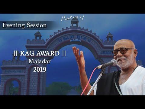Morari Bapu  Kag Award 2019  Majadar  Kag Vandana  Night Session