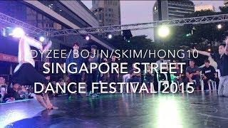 Dyzee, Bojin, Skim, & Hong 10   Bboy Judges Showcase   Singapore Street Festival   #SXSTV