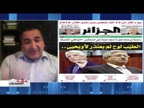 حسان بوراس: لو كان المسؤولون متشبعين بثقافة الدولة لما سمعنا هذه التصريحات