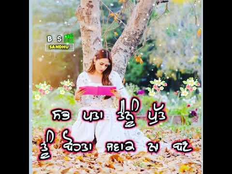 Writer Aa Mitheya Punjabi Status 2020   New Punjabi Song Status 2020   Bs sandhu - Download full HD Video mp4