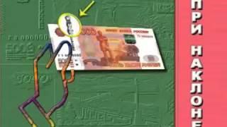 видео Купить детектор для проверки денег Спектр-Видео-7М в Спб