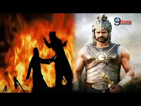 Thumbnail: Baahubali 2 Trailer Released || Untold Facts About Bahubali Part 2