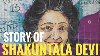 Real Life Story Of Shakuntala Devi *Very Different from MOVIE* - Shakuntala Devi Biography Biopic