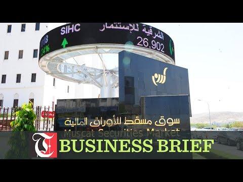 Al Ahlia Insurance unveils IPO plans