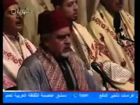 Ensemble al Kindi & Shaykh Hamza Shakur