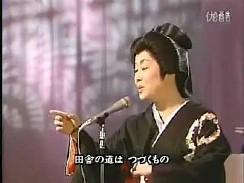 花笠道中 - 美空雲雀