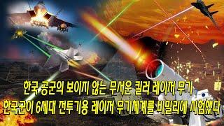 한국 사상 초유의 초대…