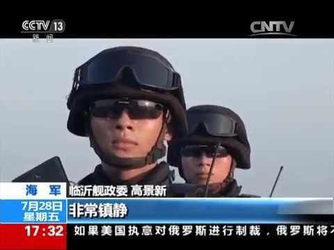 Marine Corps CHINA  海军陆战队