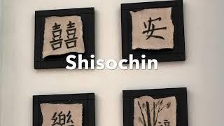 Shisochin - Four pillars of peace