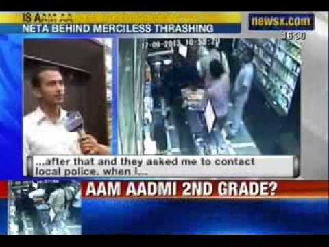 NewsX: Caught on camera, VIP's rogue police guards beat up Delhi chemist
