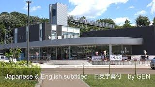Roadside Plaza Nishiyama Park   道の駅西山公園