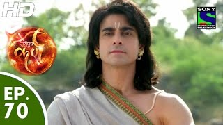Suryaputra Karn - सूर्यपुत्र कर्ण - Episode 70 - 8th October, 2015