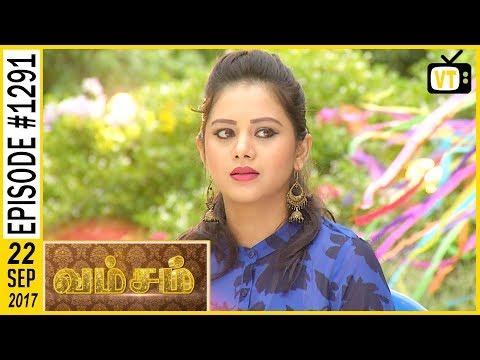 Vamsam - வம்சம் | Tamil Serial | Sun TV |  Epi 1291 | 22/09/2017 | Vision Time