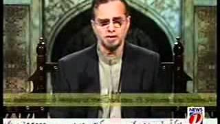 Yeh Ghazi By SyedZaid Zaman Hamid (Sultan Salahuddin Ayubi) Ep 16
