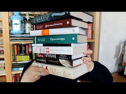#купилакнижек   Новые книги   #BookTube4PETS
