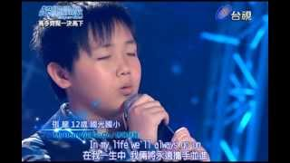 Repeat youtube video 【超級偶像7】張龍 : My Heart Will Go On (20120602 百人分組淘汰賽 )