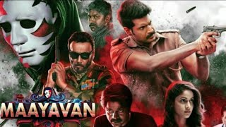Maayavan Full Movie Hindi Dubbed Confirm Release Date   Upcoming New South Hindi Dubbed Movie 2019