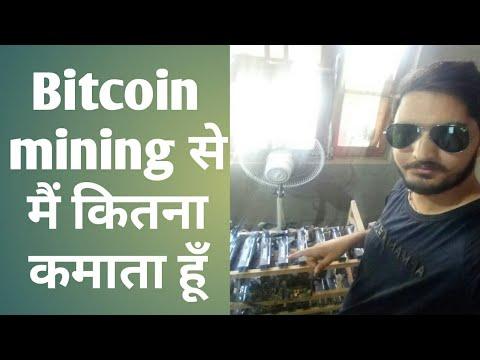 My Bitcoin Mining Machine Vlog