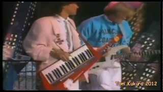 Musica disco de los años 80  (VOL. 1) thumbnail
