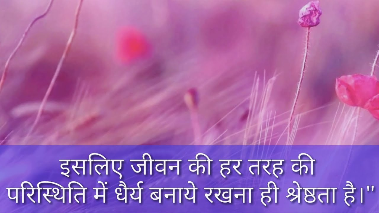 galat Soch aur galat Anda Ja || Inspirational hindi vichar || Life  successful quotes
