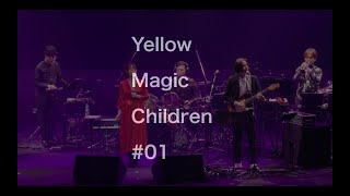 YMC『Yellow Magic Children #01』 2019.12.25 Release 詳細:U/M/A/A h...
