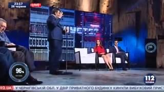 Украина: Денежные Средства Саакашвили и Умовение Кровью | Смотреть Новости Политики Сегодня Свежие Бесплатно