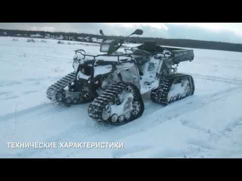 Квадроцикл POLARIS BIG BOSS 6X6 НА ГУСЕНИЦАХ