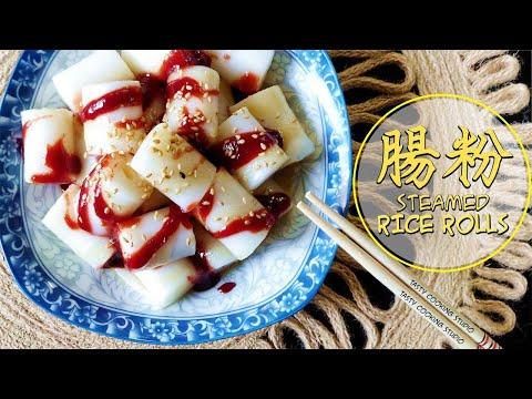 蒸腸粉*-簡單做法*-|-homemade-steamed-rice-noodle-rolls