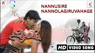 Nannusire Kannada Movie - Nannusire Nannolagirvuarage | Video Song HD | Rahul, Keerthi
