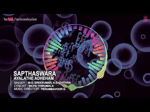 Sapthaswara Full Song | Malayalam Movie