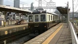 近鉄いろいろ米野駅2 【近3】