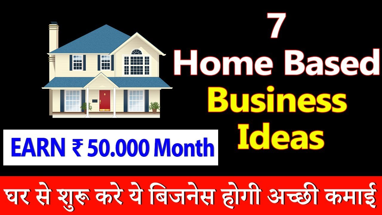 Home Based Business Ideas Small Business Ideas For Youtube