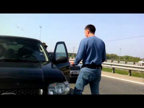 Происшествие на Симферопольском шоссе.