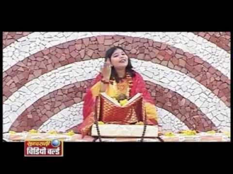 Chhattisgarhi Devotional Song - Sati Ahilya - Mahima Sati Katha