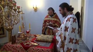 Божественная Литургия на греческом языке