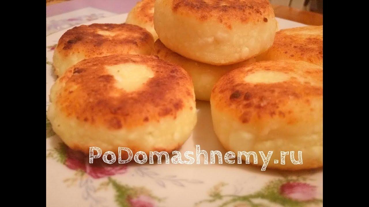 рецепт сырников из 400 гр творога