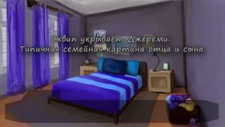 Be More Chill | SCENE FIVE & SIX | RUS SUB