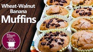 Wheat Walnut Banana Muffins || Easy Recipe