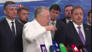 Владимир Жириновский - О Владимире Киселёве
