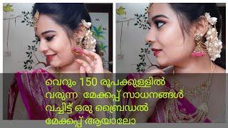 Bridal makeup under 150rs products   beautywings   #bridalmakeup