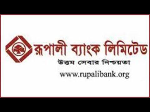 Rupali bank Ltd Head Office 34 Dilkusha C/A Motijheel Dhaka