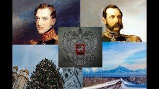 ASMR урок истории (Николай I, Александр II)
